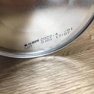 【お値下げ】はいはい810g缶 未開封 - 子供用品