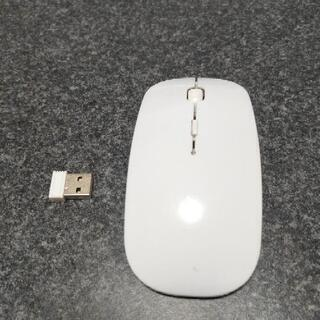 【ネット決済】光学マウス