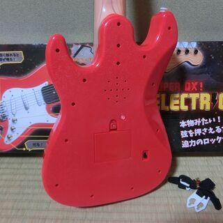 おもちゃのギター - 練馬区