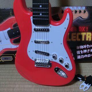 おもちゃのギター − 東京都