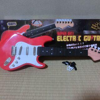おもちゃのギターの画像