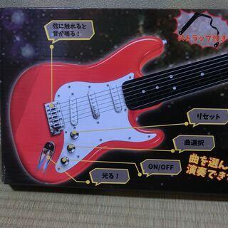 おもちゃのギター - 売ります・あげます