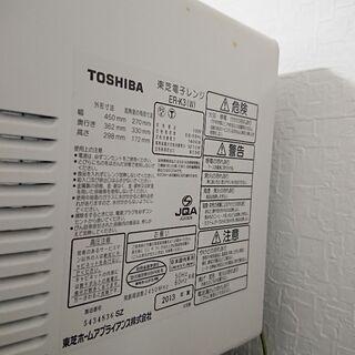 東芝 TOSHIBA オーブンレンジ ER-K3 中古品 - 家電