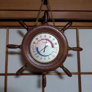 舵型温度計 湿度計 CITIZEN