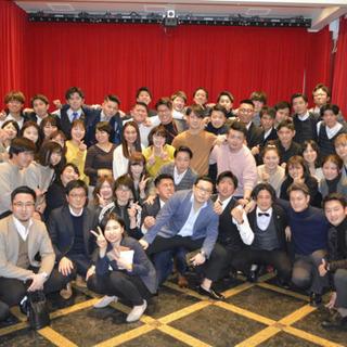 【渋谷】大手外資系企業で経営スキルを学びませんか?
