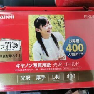 光沢写真用紙L版600枚+2L版40枚前後キヤノン製