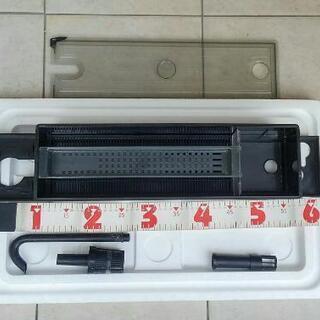 上部濾過槽 60cm水槽用(メーカー不明)