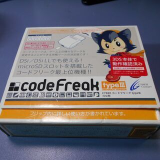 CYBER コードフリークtypeIII(DS用)