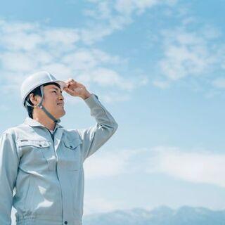 【長野県・人気の日勤のお仕事☆】入社特典30万¥¥寮費無料!!日...