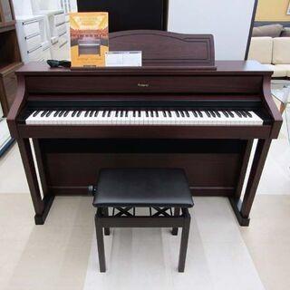 札幌市/清田区 Roland/ローランド 電子ピアノ HP507...