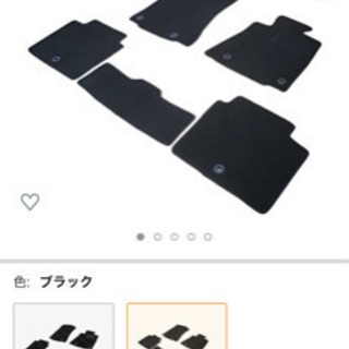 【ネット決済】クラウン フロアマット
