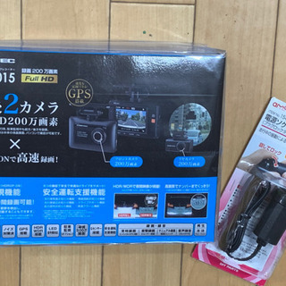 【ネット決済・配送可】ドラレコ ドライブレコーダー ZDR-01...