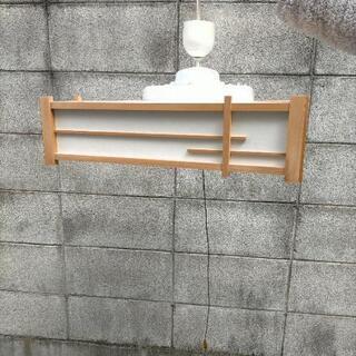 和風 照明器具 ライトの画像