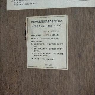 折り畳み 座卓 お話し中 - 京都市