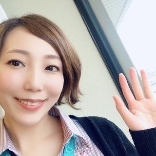 《4/15,16》あなたとインナーサークル〜リレーションシップ3 オンライン - 吉川市