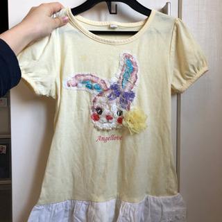 (12) 130cm 黄色×うさぎ