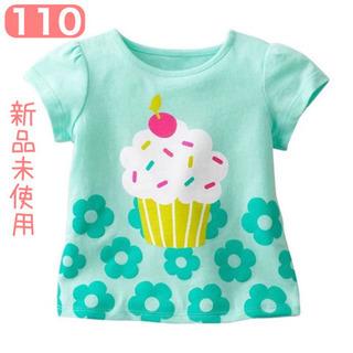 【ネット決済】Tシャツ・110センチ