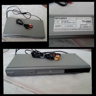 三菱 DVDプレーヤー 2005年製品