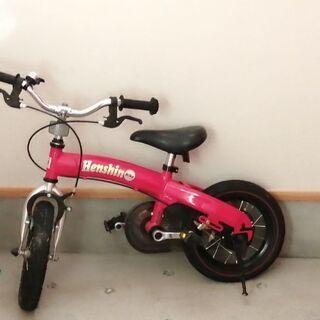 子供用 幼児用 自転車 ヘンシンバイク赤