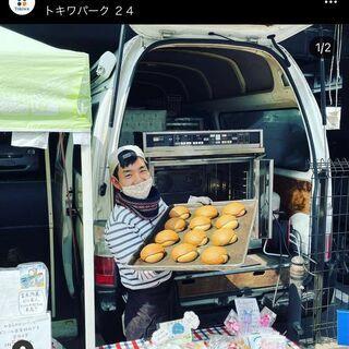 【御堂筋線あびこ駅前】キッチンカー出店者募集中!!