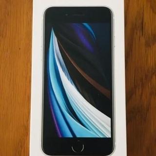 iPhoneSEの空箱