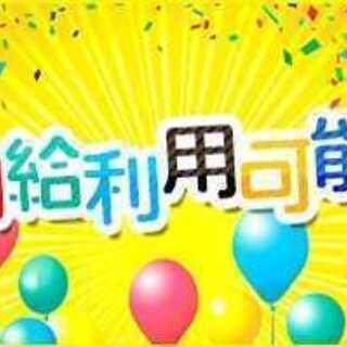 日払いOK★1日~単発OK!!【福山市】アパレル商品の梱包や値札付け♪
