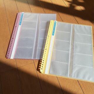 名刺・カード用 A4ファイル