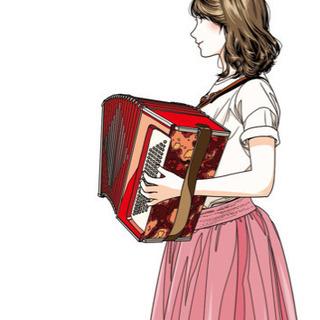 『童謡や唱歌の好きな方募』アコーディオン等を伴奏にしてに歌ってくれる人募集の画像