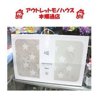 札幌 新品 検査済 珪藻土バスマット NIT-050-YU エ...