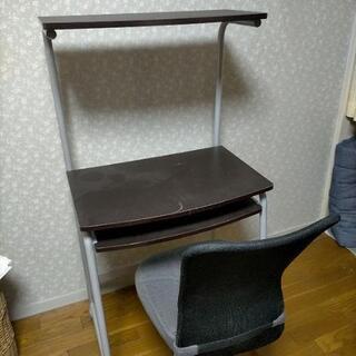 パソコンデスク+ 椅子