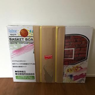 バスケットボード