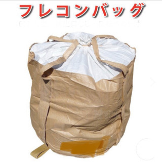 未使用コンテナバッグ 、1000kg入り 2枚