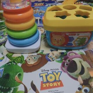 知育玩具、輪投げなど3点