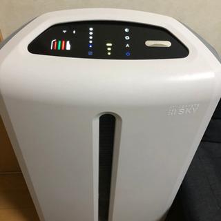 【ネット決済】空気清浄機 アムウェイ アトモスフィア スカイ