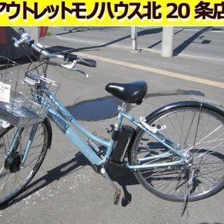 電動アシスト自転車 27インチ アルベルトe 電動自転車 ブリヂ...