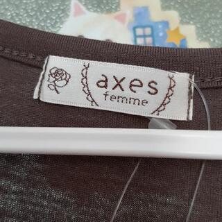 【ネット決済】axes