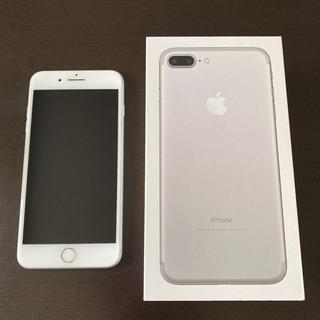 【美品・送料込】iPhone7 Plus 128GB si…