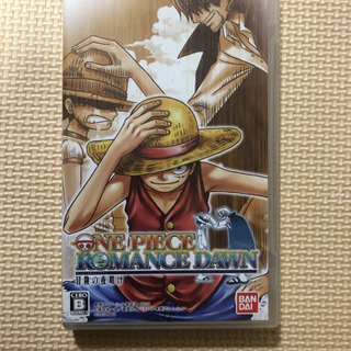 ONE PIECE ソフト