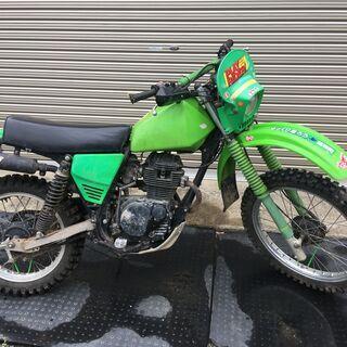 KL250A