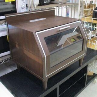 テレビ台 幅59×高さ55.5×奥行46.3cm ブラウン 木製...