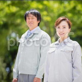 若いうちに上京をして、【仕事】をしながら【ITの勉強】をしませんか? (倉敷市)(本社200406)の画像