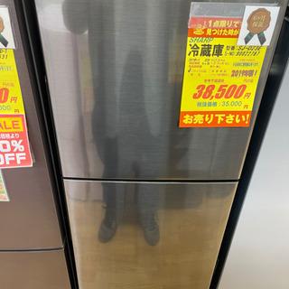 SHARP製★2019年製2ドア冷蔵庫★6ヵ月間保証付き★近隣配送可能