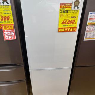 SHAR製★2016年製2ドア冷蔵庫★6ヵ月間保証付き★近隣配送可能