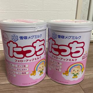 【ネット決済】雪印メグミルク たっち