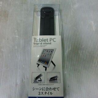 【ネット決済】C597 ELECOM ダブレットPC 三脚スタン...