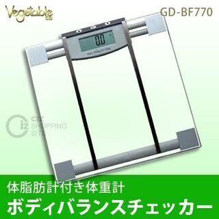 【中古】デジタル体重計 体脂肪計付き  ボディバランスチェッカー...