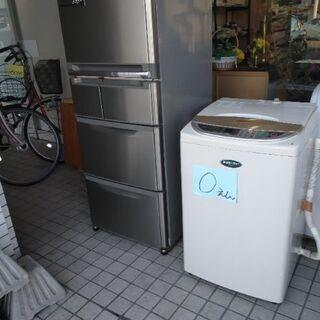 超音波6kg 洗濯機