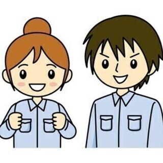 【日払い可】【鈴鹿市稲生町】樹脂部品のセットと取り外し作業 人気...