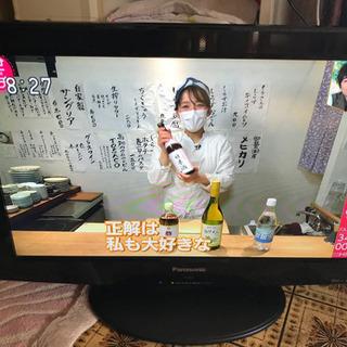 【決まりました】【愛知県】Panasonic  TH-L26X2  液晶テレビ TV視聴OK   2010年製 リモコン付きの画像
