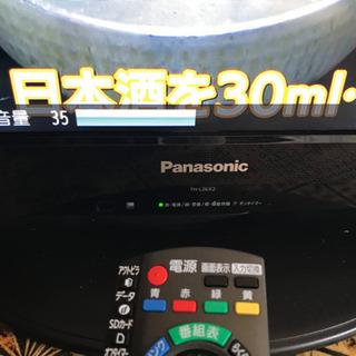 【決まりました】【愛知県】Panasonic  TH-L26X2  液晶テレビ TV視聴OK   2010年製 リモコン付き - 家電